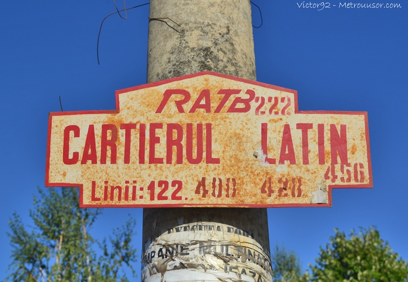 Cartierul Latin 122, 222, 408, 428, 456.JPG